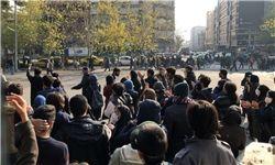 Iran protest 2017