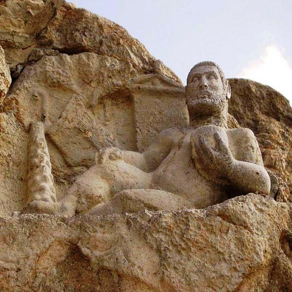 Bisotoun UNESCO World Heritage