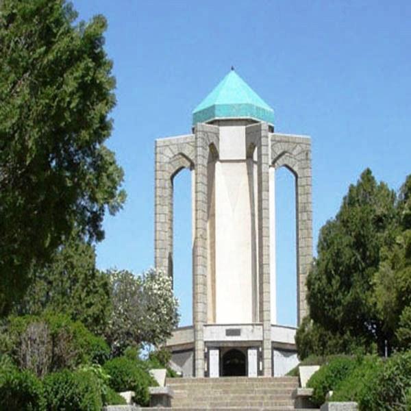 Hamedan, Baba Tahir-E-Oryan