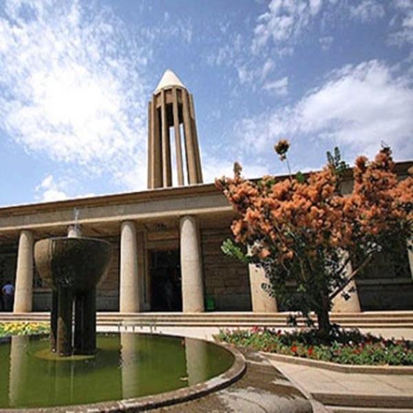 Avicenna (Abu Ali Sina) Tower