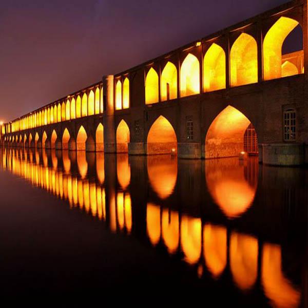Isfahan, Si-O-Se pol