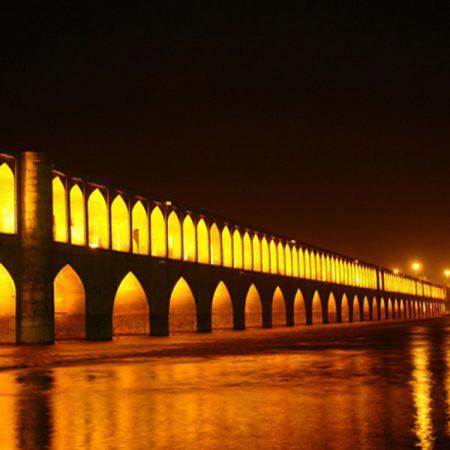 ISFAHAN, OLD BRIDGES