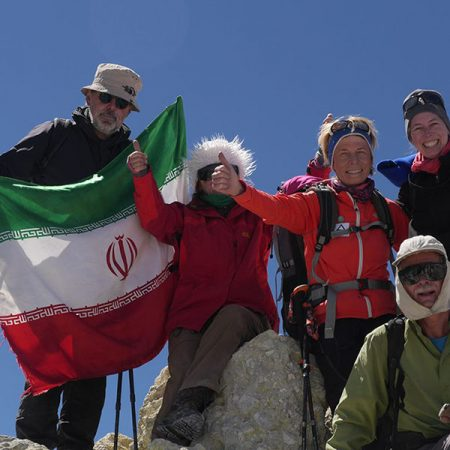 DAMAVAND SUMMIT 5610 M
