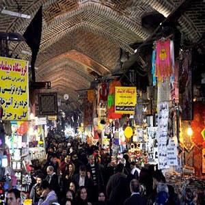 Tehran, Grand Bazaar