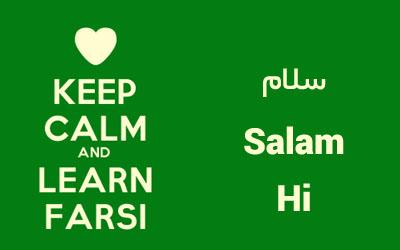 Learning Farsi Persian For Travel Iran