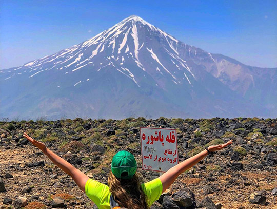 Hiking Mount Damavand - great view from Alborz mountain